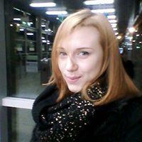 Kat Adamickiewicz