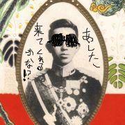 tetukiyo sakaguti