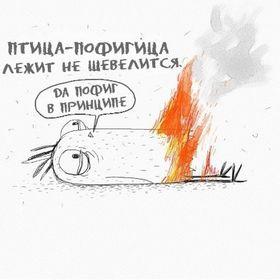 Вера Саутина
