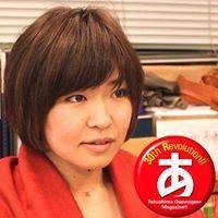 Aki Koyama