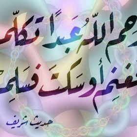 Om Youcef Bel