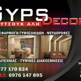 GYPS DECOR komotini