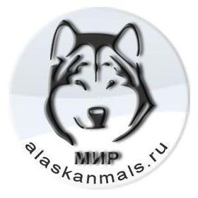 Alaskanmals