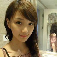 Xiaoxin Yi