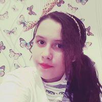 Yasmine Visinescu