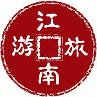 Mild China Travel Gallery