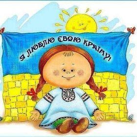 Веселкове Перевесло
