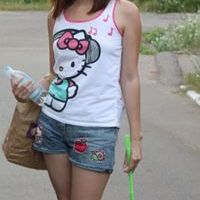 Julia Chemizova