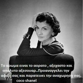 Ioanna Ioanna