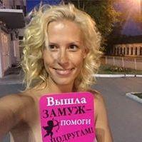 Alena Bogomolova