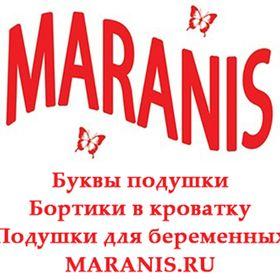 Maranis дизайнерская швейная мастерская для новорожденных