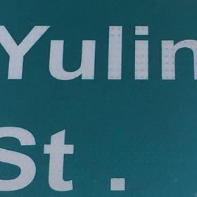 Yulin Chu