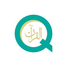 QforQuran