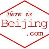 Here IsBeijing