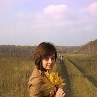 Полина Фомина