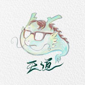Tendo Dragon