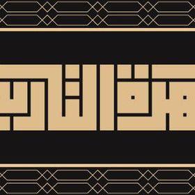 القاهرة التاريخية