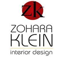 מעצבת פנים  -  תכנון אדריכלי  -  מעצבת מטבחים