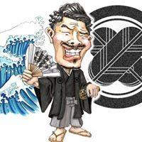 Yuta Yamauchi