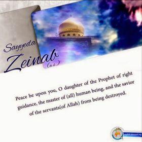 Ahlam Abbas