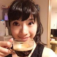 Aiko Hino