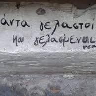 Athanasia Katapodi