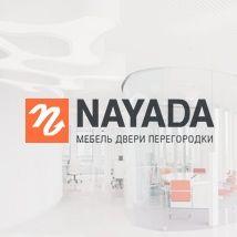 Группа компаний NAYADA