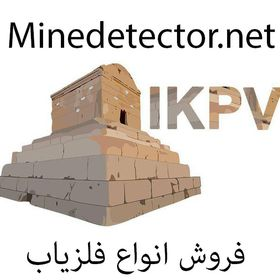 minedetector minedetector