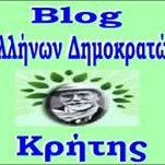 Δημοκράτες Κρήτης