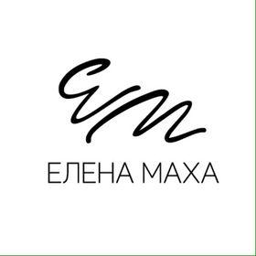 Elena Maha