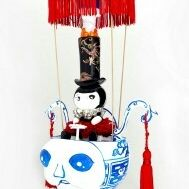ART Toy Maison