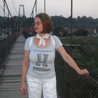 Ana Morar