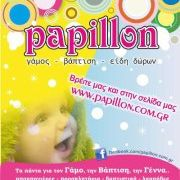 Papillon Baftisi