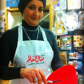 Manal Alalem منال العالم