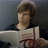 Максим Трифонов