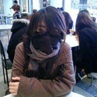 Yu Otsuki