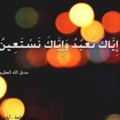 Rabab Ahmed