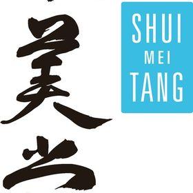 Shui Mei Tang Rare Chinese Teas