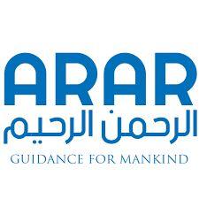 Arrahman Arraheem