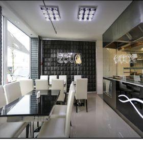 Zouq Restaurant & Take away