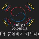 Comunidad Hallyu Colombia