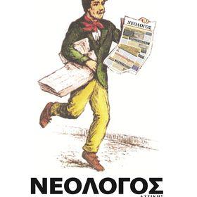 Neologos News