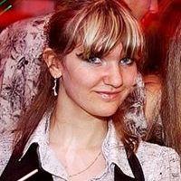 Наталья Стасенко