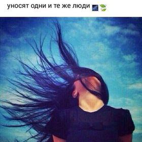 Асем Колисенова