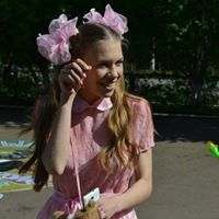 Anastasia Kukina