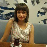 Irina Aktemur