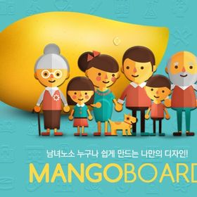 MangoBoard
