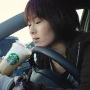 Ayaka Satoh