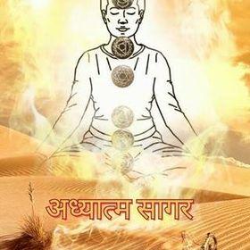 Adhyatma Sagar