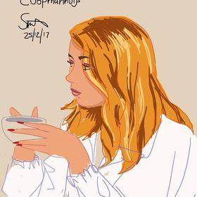Scarlet Smith